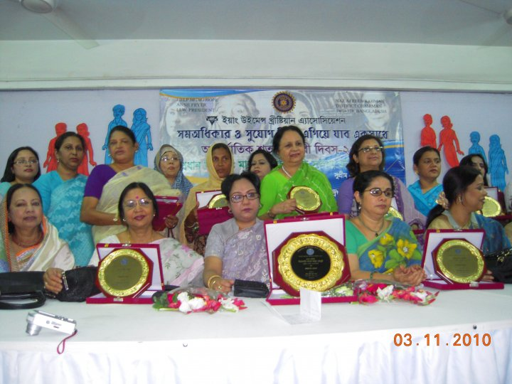 International Women's Day Awards for outstanding contribut to society, Ferdausi wite the other recipients.