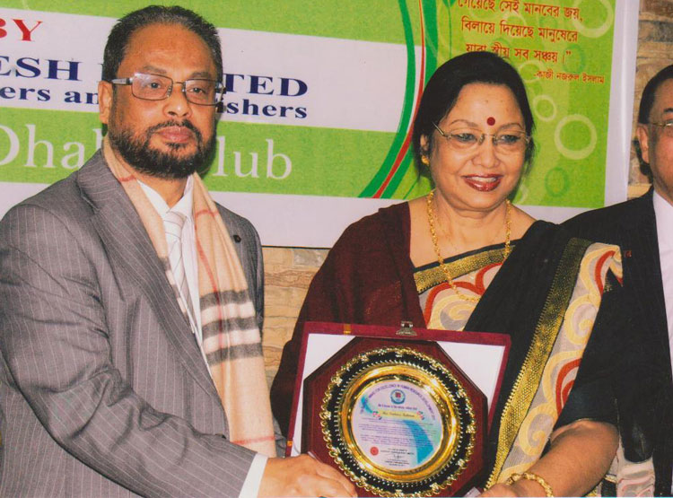 Being honored by Rapport Bangladesh Limited.