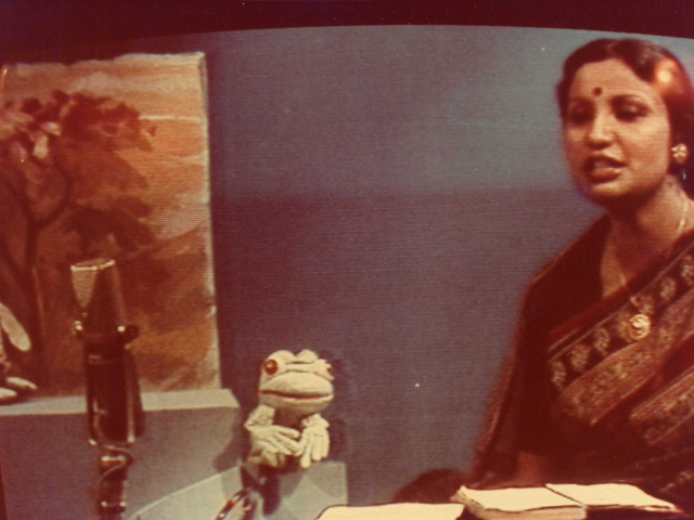 Esho Gaan Shekey - 1976