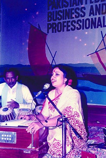Performing in Karachi in 1984