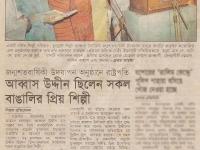 Prothom Alo 21-04-2001