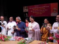 Sohrab Hossain's 87th birthday celebration. On her left- Dr. Rafikul Islam, Shohorab Hossain & Sudhin das.