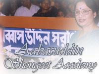Aabasuddin-Shongeet-Academy